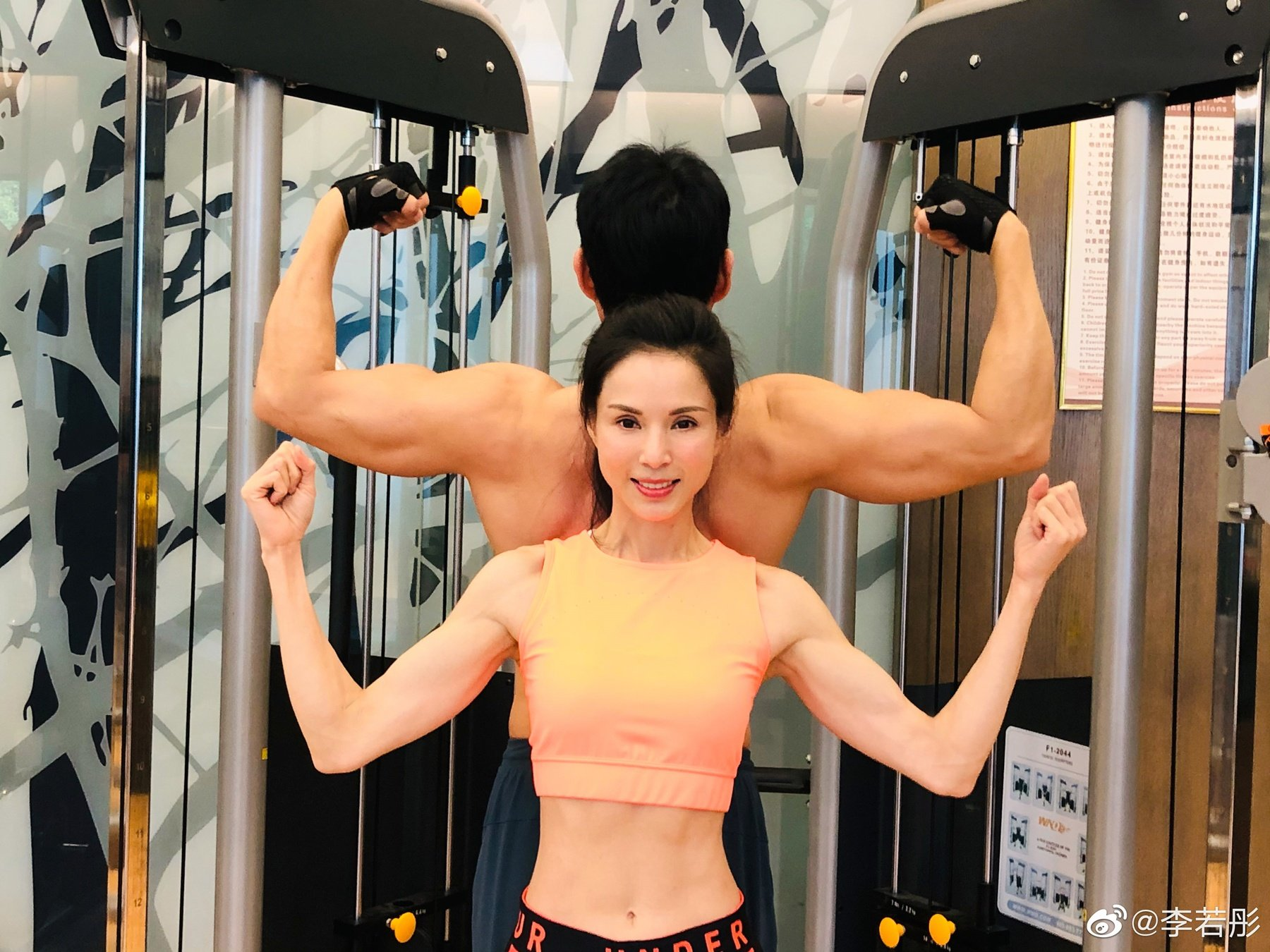Cbiz beauties have a 'curse', despite being 40, their bodies are still 6 packs 'bouncy' 8