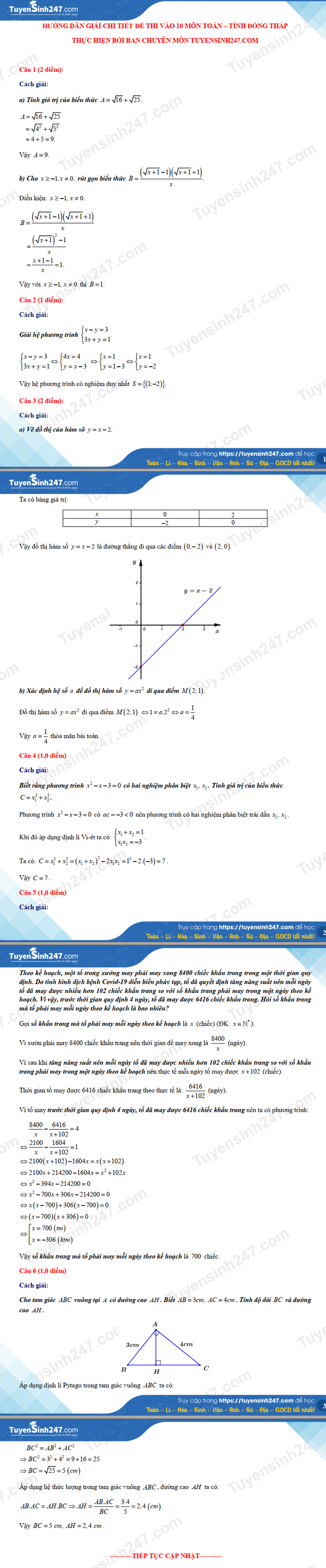 Answers to the 10th grade math exam in Dong Thap province in 2021 2