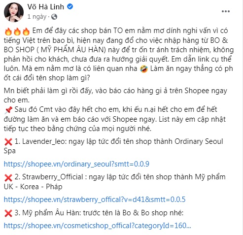 The Ordinary Cosmetics Korean version of Vietnamese characters has swept social media in the past 2 days 3