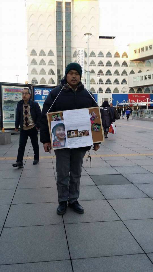 The case of the victim Nhat Linh shook Japan 4 years ago: The court gave the final verdict to the culprit 4