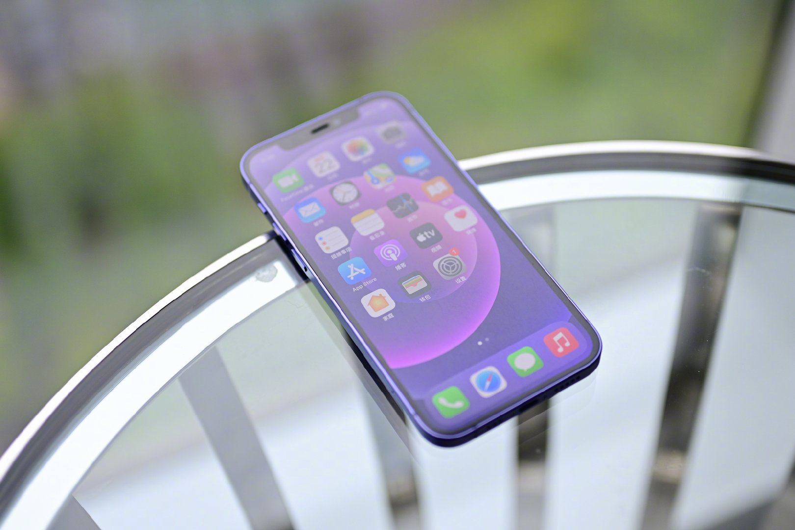 Purple iPhone 12 'loyalty' returns to Vietnam on May 2nd 2