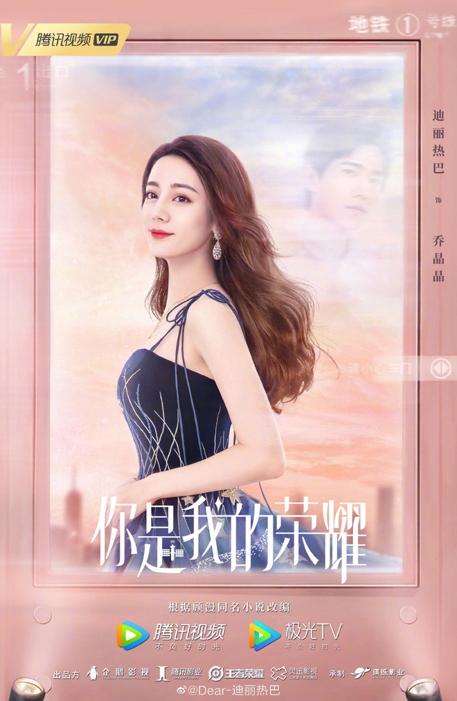 Netizens eagerly vote for Chinese movies that are hotter than Euro in the summer of 2021, from passion to modernity, there are 2