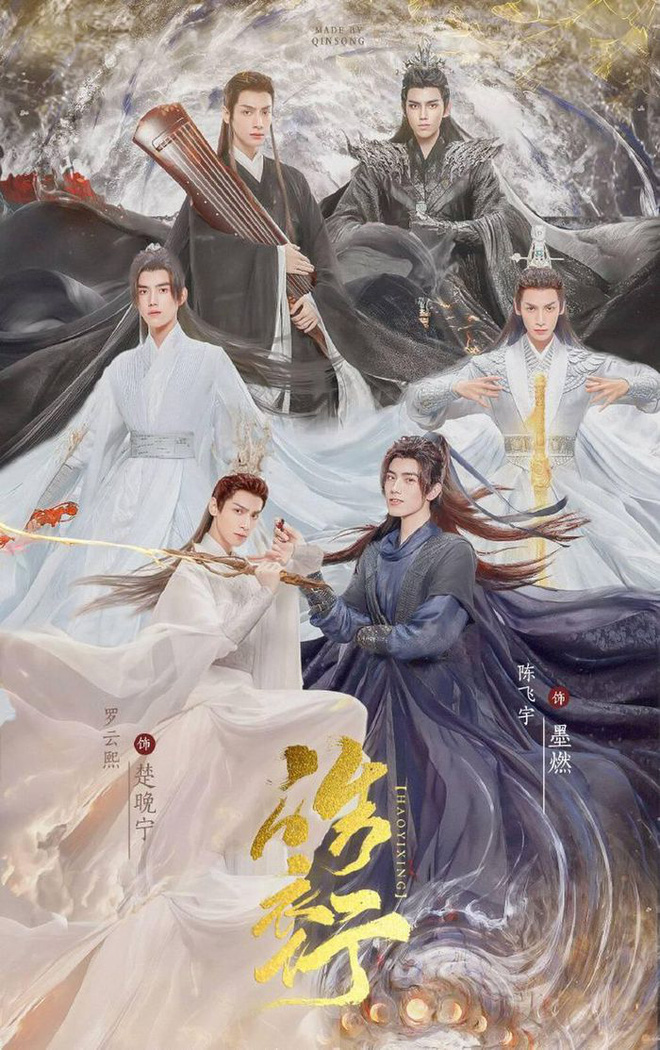 Netizens are eager to vote for Chinese movies that are hotter than Euro in the summer of 2021, from passion to modernity, there are 4