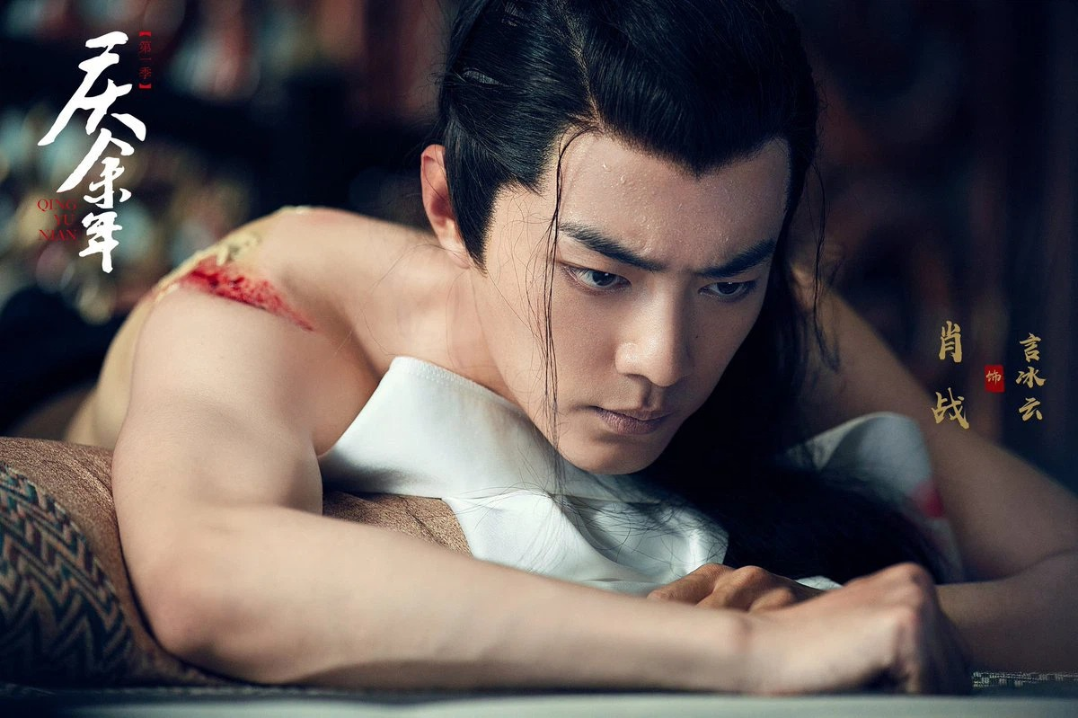 Cung Tuan replaces Tieu Chien to play Khanh Du Nien 2, Cnet is excited: Beauty and acting are better than the old man 4