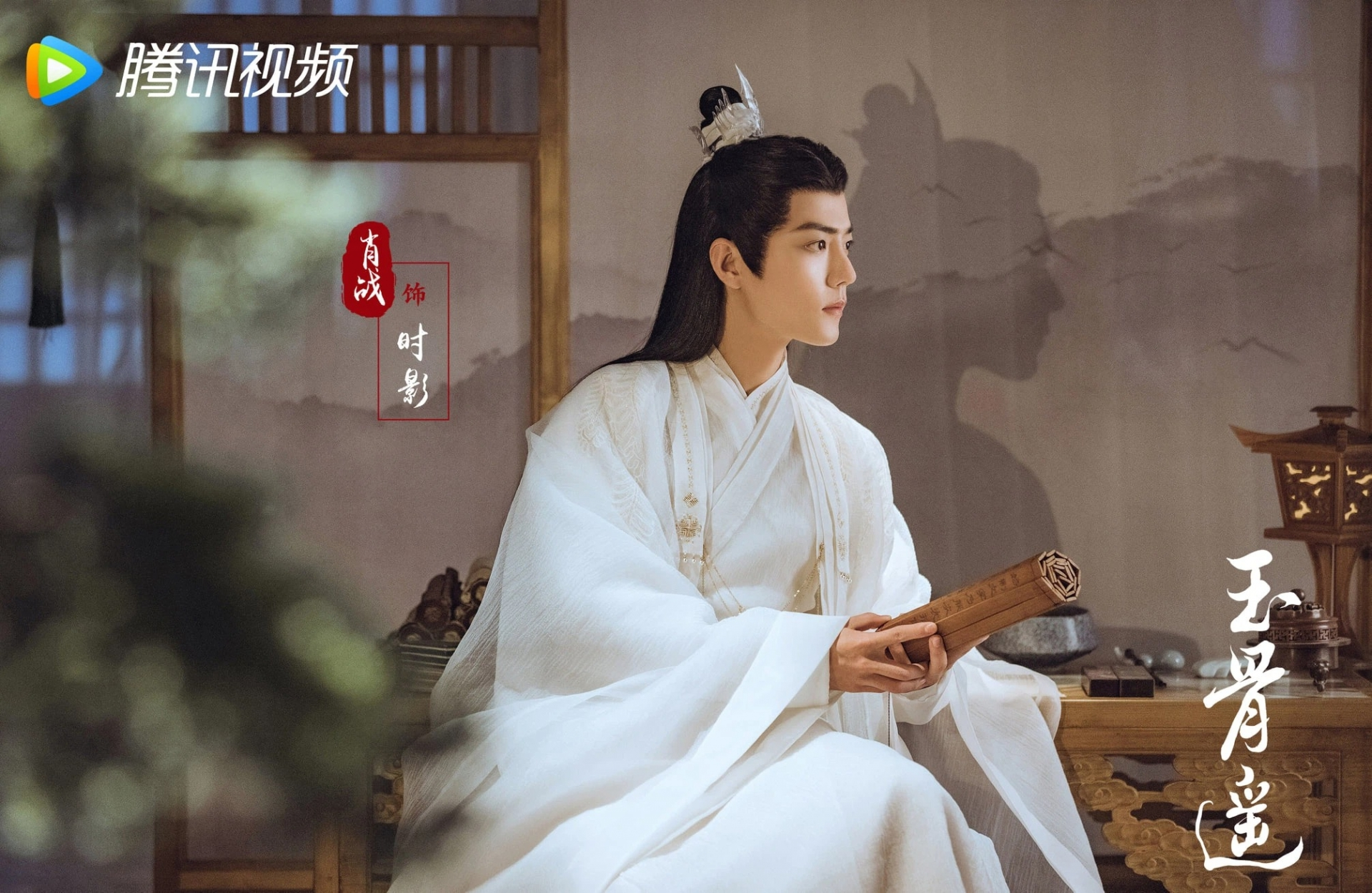 Cung Tuan replaces Tieu Chien to play Khanh Du Nien 2, Cnet is excited: Beauty and acting are better than the old man 5