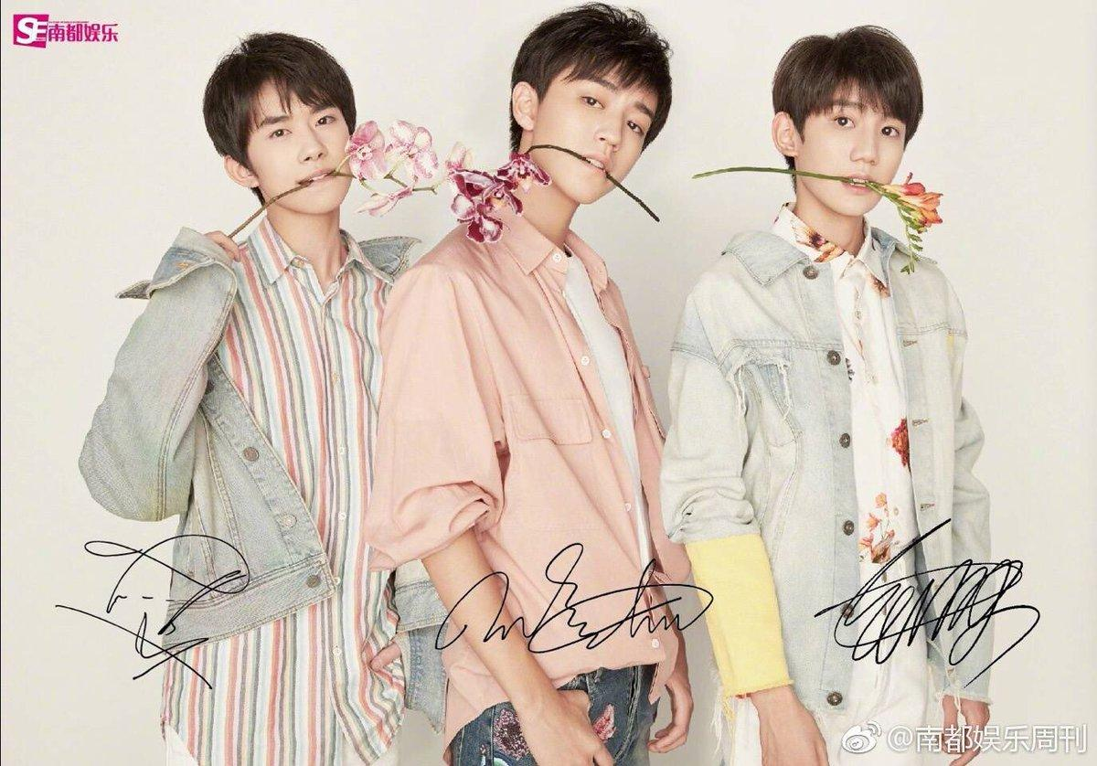 TFBoys will officially announce 'everyone's way' next week?  3