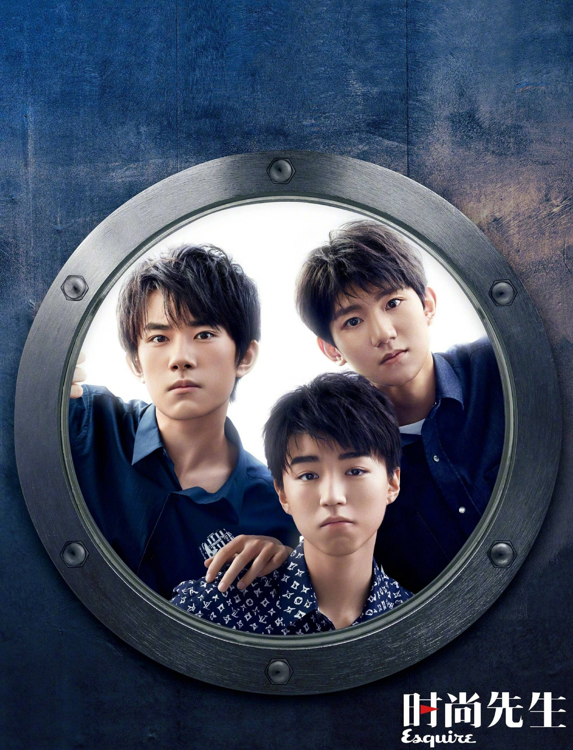 TFBoys will officially announce 'everyone's way' next week?  4