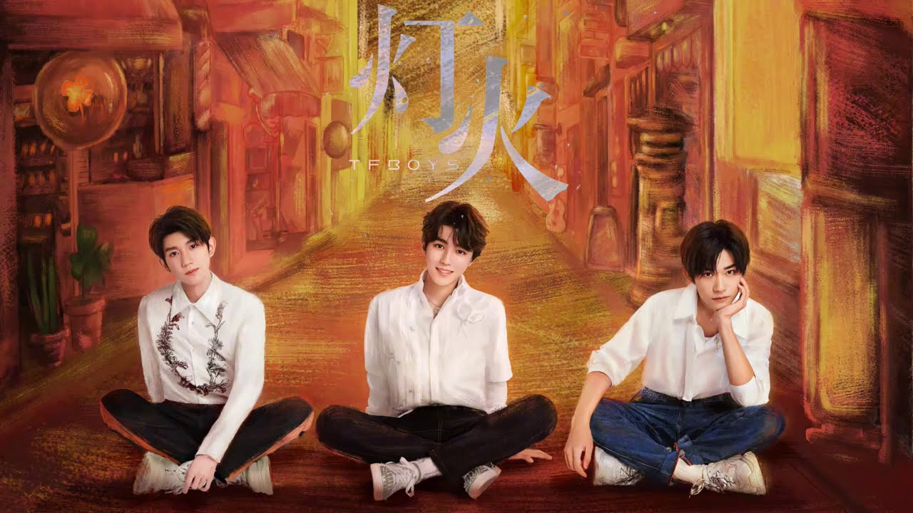 TFBoys will officially announce 'everyone's way' next week?  5