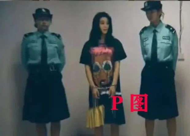 Rumors spread that Pham Bang Bang was detained and treated badly at a secret hotel 3 years ago 2