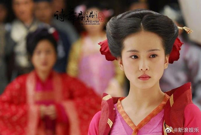 People dig up a series of photos of Luu Thi Thi 14 years ago, the beauty is no less beautiful than the present 5