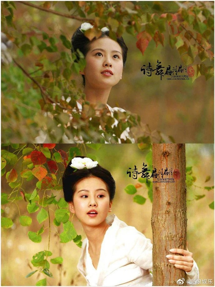 People dig up a series of photos of Luu Thi Thi 14 years ago, the beauty is no less beautiful than the present 6