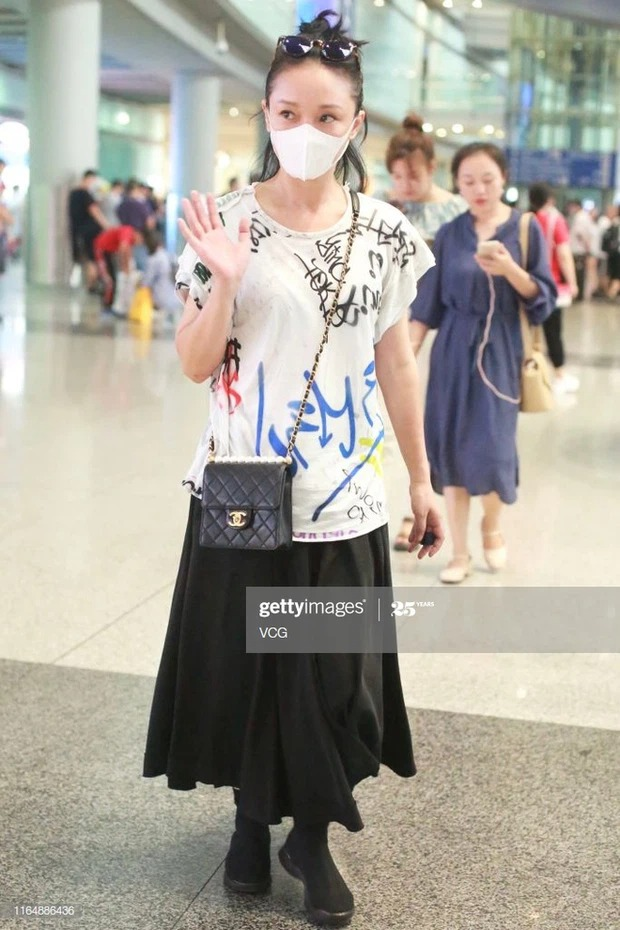 Cbiz's airport fashion colors: From bad 'mist' to ugly, words can't describe 8