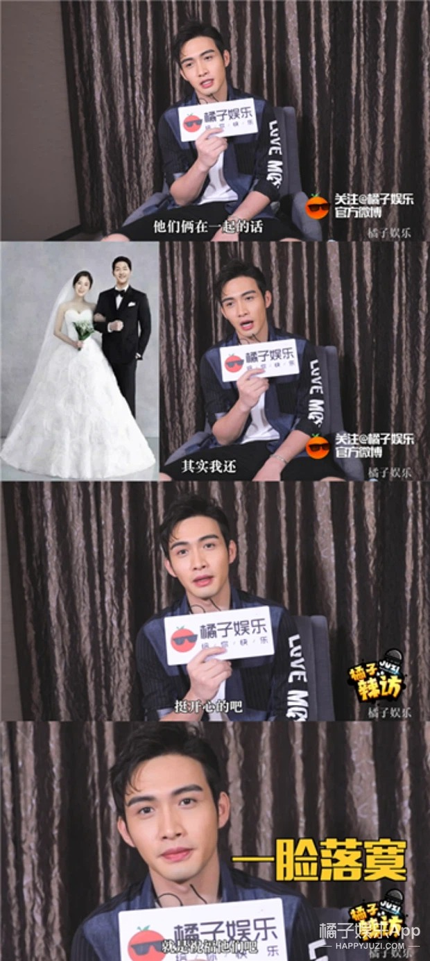 Song Hye Kyo 'collects' fanboys of all male gods Cbiz: Duong Duong forgot to eat and sleep 7