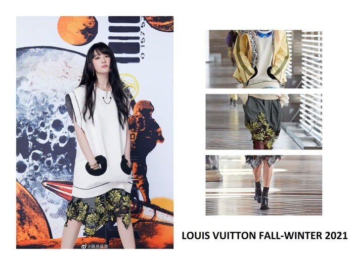 Liu Yifei, Dilraba Dilra attended the Louis Vuitton show, the visuals clashed like 'water and fire' 2
