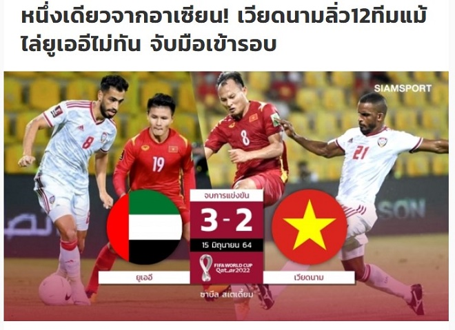 Vietnam Tel received a 'rain' of bonus after making a miracle in the second qualifying round of the World Cup 2022 3