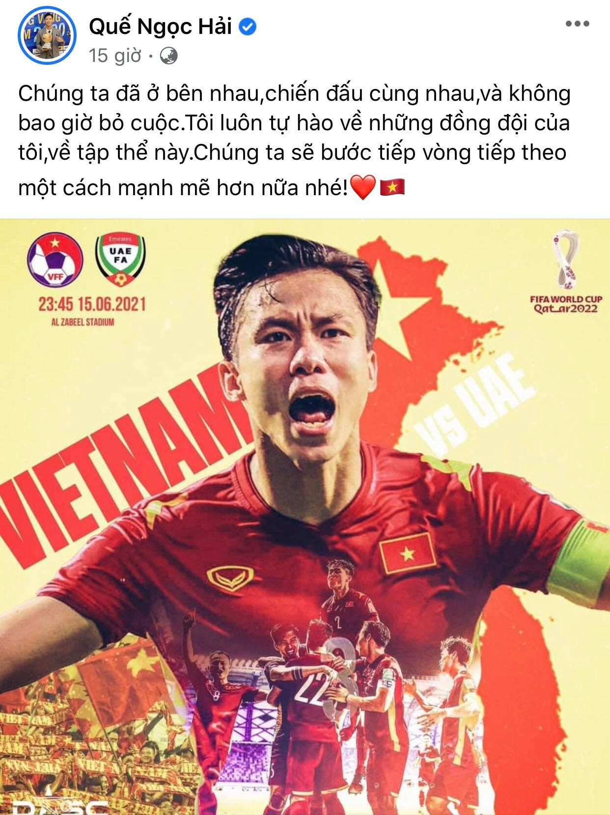 Captain Que Ngoc Hai expressed pride when fighting with his teammates.