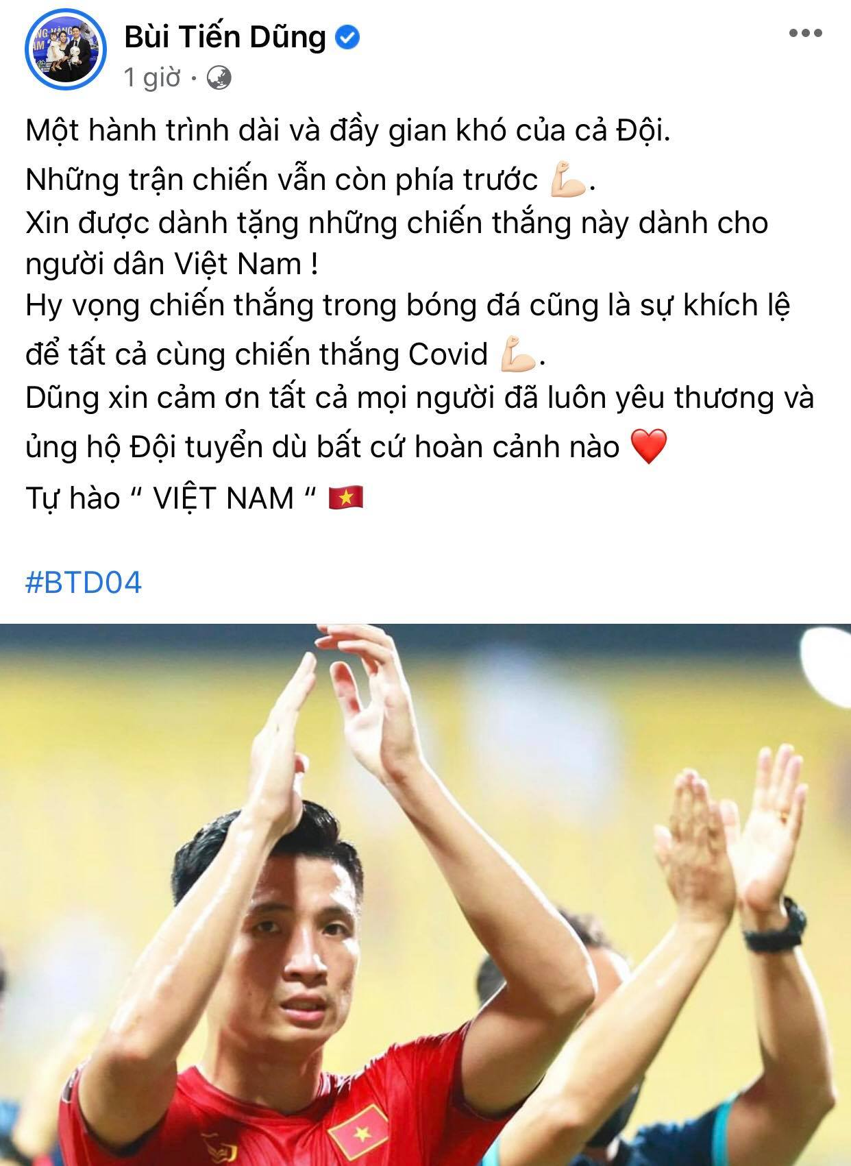Bui Tien Dung thanked the fans for always loving the Vietnamese team in any circumstances.