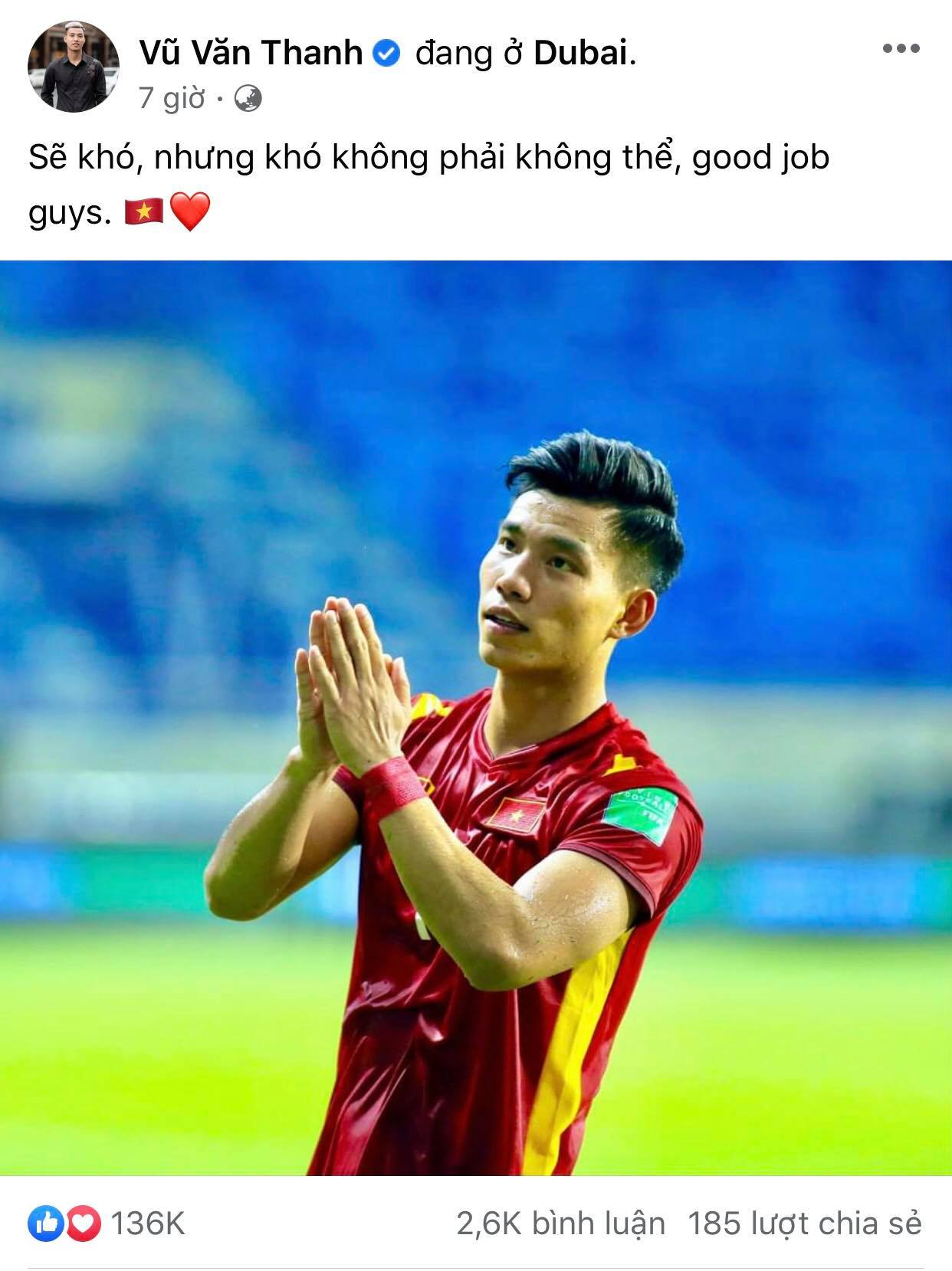 Vu Van Thanh said that the third qualifying round will be difficult but not impossible.