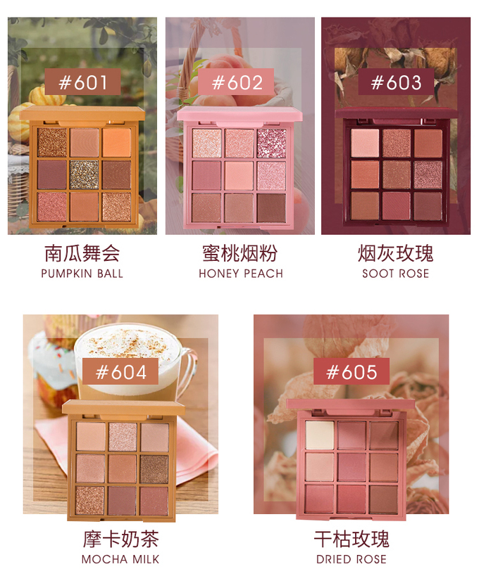 Super pretty eyeshadows are loved by hot Tik Tok in China 4