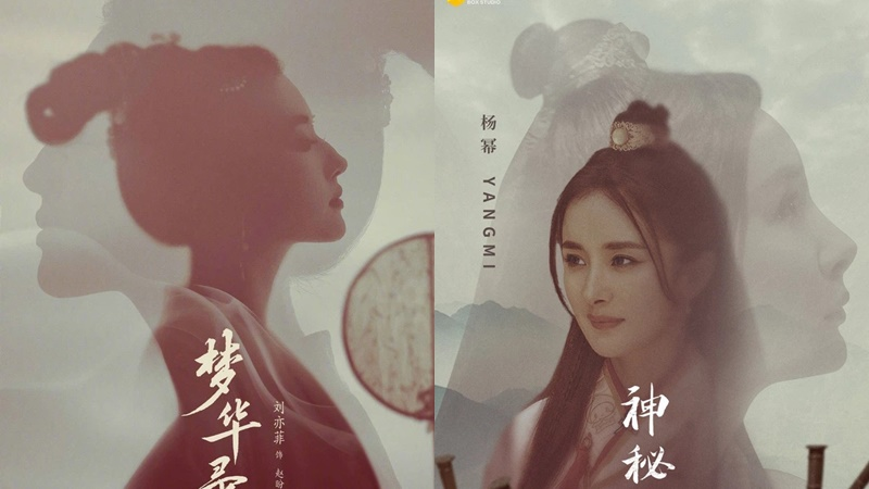 Duong Mich was 'accused' of plagiarizing Liu Yifei's poster, Cnet conveniently 'compared' the angle of the two great beauties 3