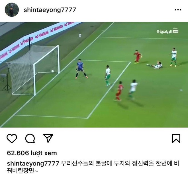 2 days are still bitter, Indonesian coach goes online to 'curse' the referee, kicking Vietnam Tel 1
