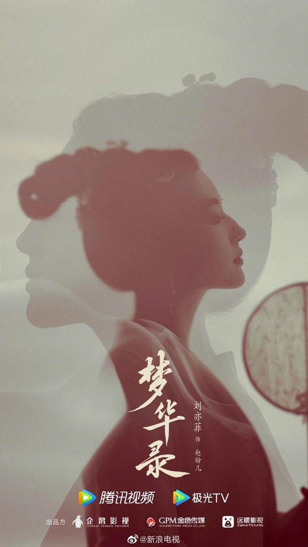Duong Mich was 'accused' of plagiarizing Liu Yifei's poster, Cnet conveniently 'compared' the angle of the two great beauties 1