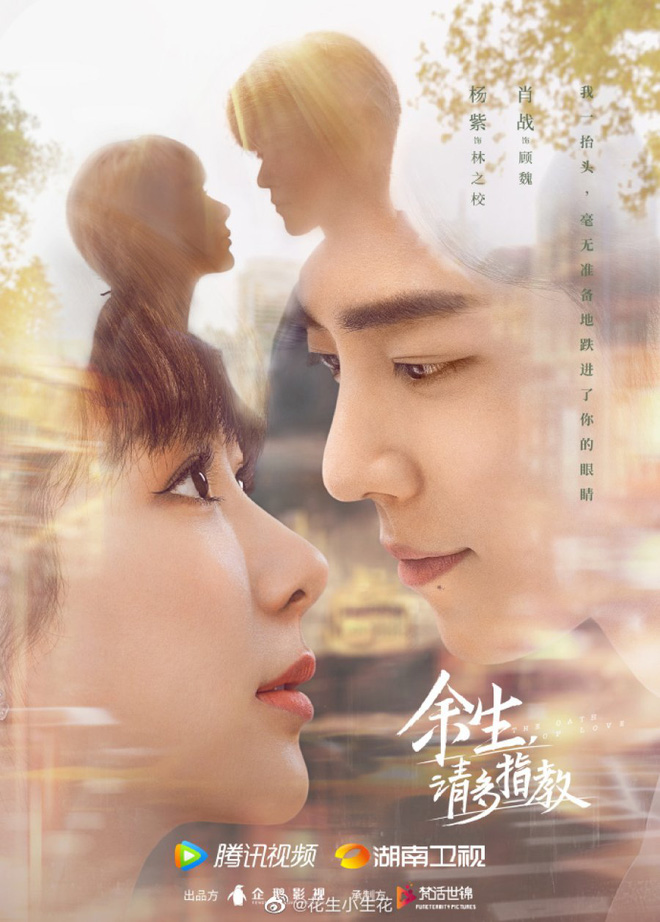 Netizens are eager to vote for Chinese movies that are hotter than Euro in the summer of 2021, from passion to modernity, there are enough 1