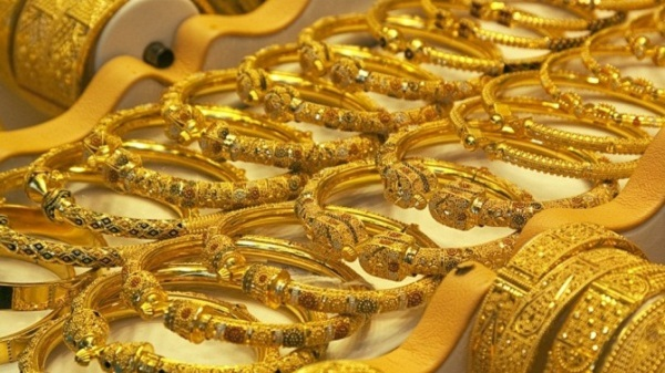 The latest gold price list today June 18: Continuing to plunge without braking 1