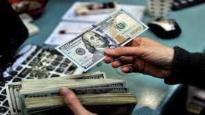 USD exchange rate today on September 25: USD recovers 1