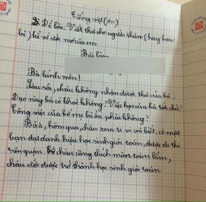Primary school students write a letter to their beloved grandmother, but the third sentence makes the community stop?  2