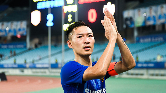 Captain of the Chinese team: 'We look forward to the whole month until the day we face Vietnam' 1