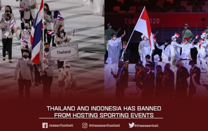 Hot: Thailand and Indonesia are severely punished, the AFF Cup 2020 cannot use the national flag and name of the country 1